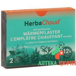 Herbachaud Warmepflaster 19x7см