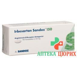 Ирбесартан Сандоз 150 мг 98 таблеток покрытых оболочкой
