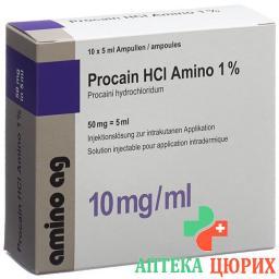 Прокаин HCL Амино 1% 50 мг/5 мл 10 ампул 5 мл
