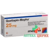 Кветиапин Мефа 25 мг 60 таблеток покрытых оболочкой