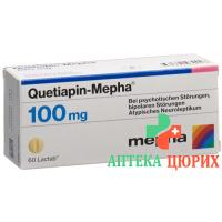 Кветиапин Мефа 100 мг 100 таблеток покрытых оболочкой