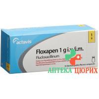 Флоксапен 1 грамм 10 флаконовсухого вещества
