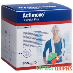 Actimove Gilchrist размер M Plus Weiss