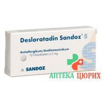 Дезлоратадин Сандоз 5 мг 10 таблеток покрытых оболочкой