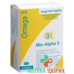 Микс Альфа 3 Омега-3 60 капсул