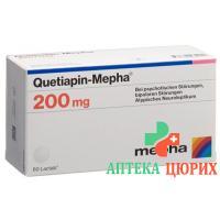 Кветиапин Мефа 200 мг 100 таблеток покрытых оболочкой