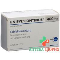 Унифил Континус 400 мг 60 ретард таблеток