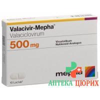 Валацивир Мефа 500 мг 10 таблеток покрытых оболочкой