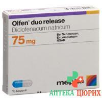 Олфен Дуо Релиз 75 мг 10 капсул