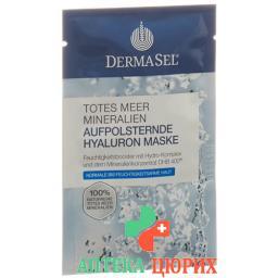 DermaSel MED Totes Meer Maske Hyaluron 12мл
