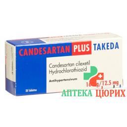 Кандесартан плюс Такеда 16/12,5 мг 98 таблеток