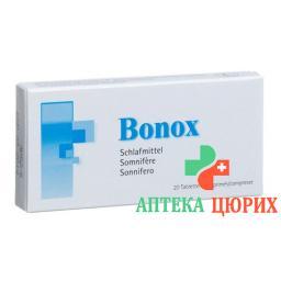 Bonox в таблетках, 50мг 20 штук
