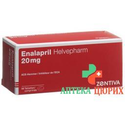 Эналаприл Хелвефарм 20 мг 98 таблеток