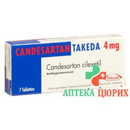 Кандесартан Такеда 4 мг 7 таблеток