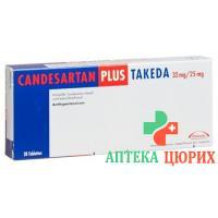 Кандесартан плюс Такеда 32/25 мг 28 таблеток