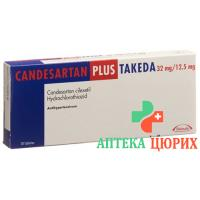 Кандесартан плюс Такеда 32/12,5 мг 98 таблеток