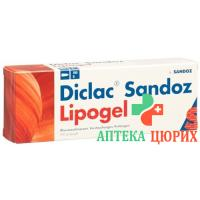 Диклак Сандоз Липогель 1% 100 г