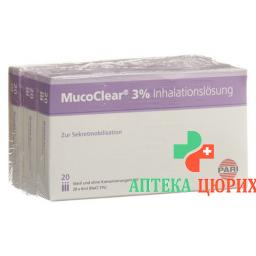 Pari Mucoclear раствор для ингаляций 3% NaCl 60 ампул 4мл