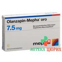 Оланзапин Мефа Oро 7,5 мг 28 ородиспергируемых таблеток