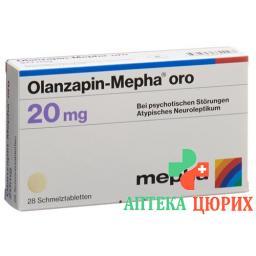 Оланзапин Мефа Oро 20 мг 28 ородиспергируемых таблеток