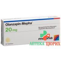 Оланзапин Мефа 20 мг 28 таблеток