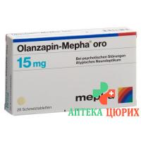 Оланзапин Мефа Oро 15 мг 28 ородиспергируемых таблеток