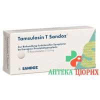 Тамсулозин T Сандоз 0,4 мг 10 ретард таблеток