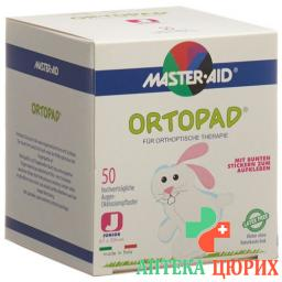 Ortopad Occlusionspflaster Junior Weiss -2j 50 штук