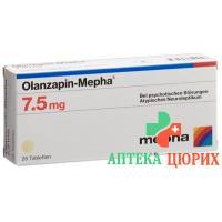 Оланзапин Мефа 7,5 мг 28 таблеток