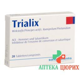 Триаликс 20 таблеток