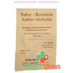 Kern Natur Bernstein Barockkette 35см Bebe