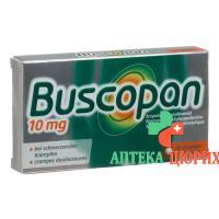 Бускопан 10 мг 40 драже