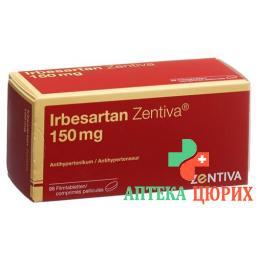 Ирбесартан Зентива 150 мг 98 таблеток покрытых оболочкой