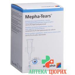 Мефа Тэарс 60 монодоз 0.5 мл глазные капли