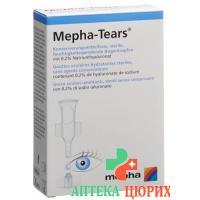 Мефа-Теарс 20 монодоз 0.5 мл глазные капли