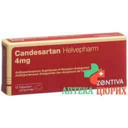 Кандесартан Хелвефарм 4 мг 10 таблеток