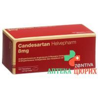 Кандесартан Хелвефарм 8 мг 100 таблеток