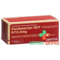 Кандесартан HCT Хелвефарм 8/12,5 мг 100 таблеток