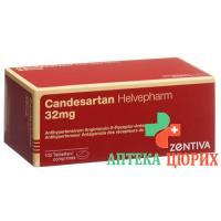 Кандесартан Хелвефарм 32 мг 100 таблеток