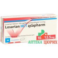 Лозартан НСТ Аксафарм 100/12.5 мг 98 таблеток покрытых оболочкой