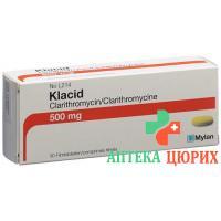 Клацид 500 мг 30 таблеток покрытых оболочкой