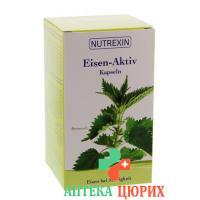 Nutrexin Eisen-Aktiv в капсулах 120 штук
