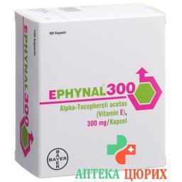 Эфинал 300 мг 100 капсул