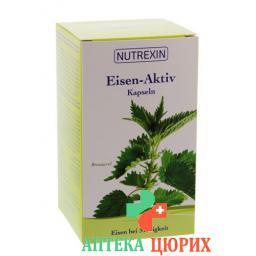 Nutrexin Eisen-Aktiv в капсулах 240 штук