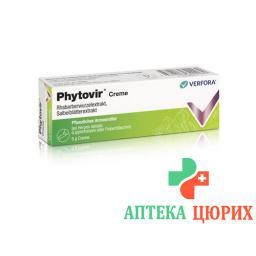 Фитовир 5 грамм крем