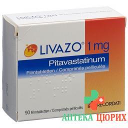 Ливазо 1 мг 90 таблеток покрытых оболочкой