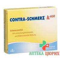КонтраШмерцIL 400 мг 10 таблеток покрытых оболочкой
