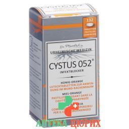 Цистус 052 Инфектблокер мед-апельсин 132 таблетки