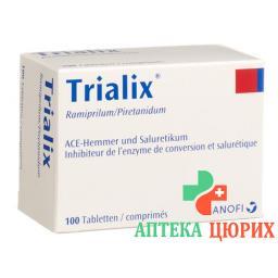 Триаликс 100 таблеток