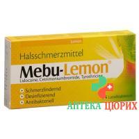 Мебу-Лимон 24 пастилки